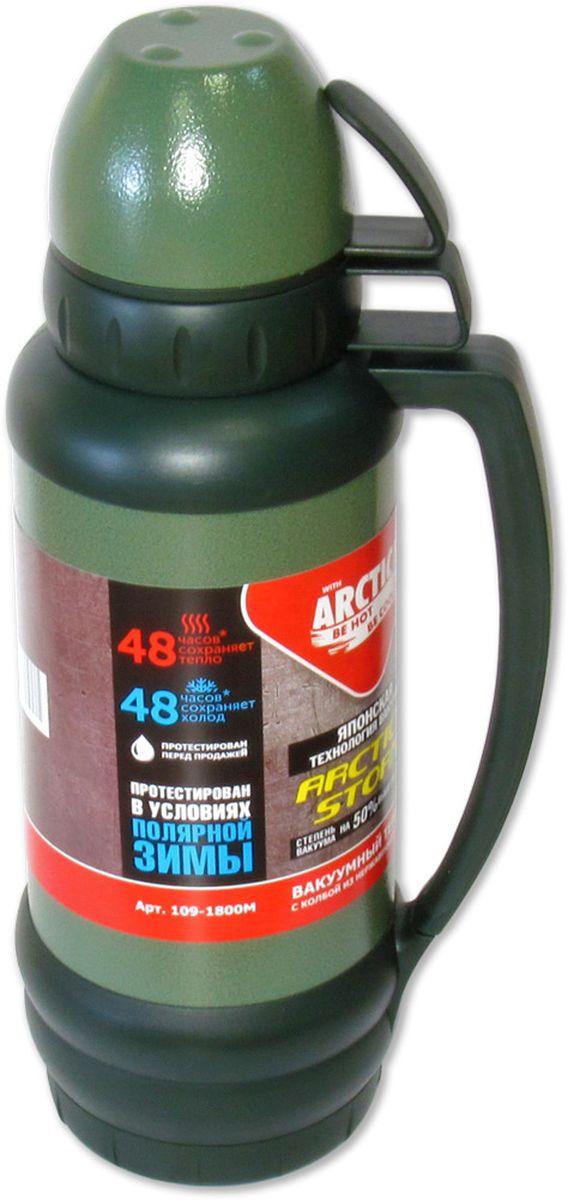 Термос Арктика, с кружками, цвет: зеленый, 1,8 лKOC-H19-LEDТермос Арктика сохранит ваши напитки горячими или холодными в течение долгого времени. Ударопрочный корпус термоса состоит из двух колб из нержавеющей стали с вакуумом между ними. Термос оснащен надежной пробкой с термоизоляцией внутри.В комплект входят две кружки, одна из них является крышкой. Термос оснащен специальной емкостью в донышке, предназначенной для хранения пакетиков чая, кофе и сахара.Время сохранения температуры (холодной и горячей): 48 часов.Диаметр горлышка: 4,5 см.Диаметр основания: 10,5 см.Высота (с учетом крышки): 36,5 см.Размер емкости: 11 х 11 х 3 см.