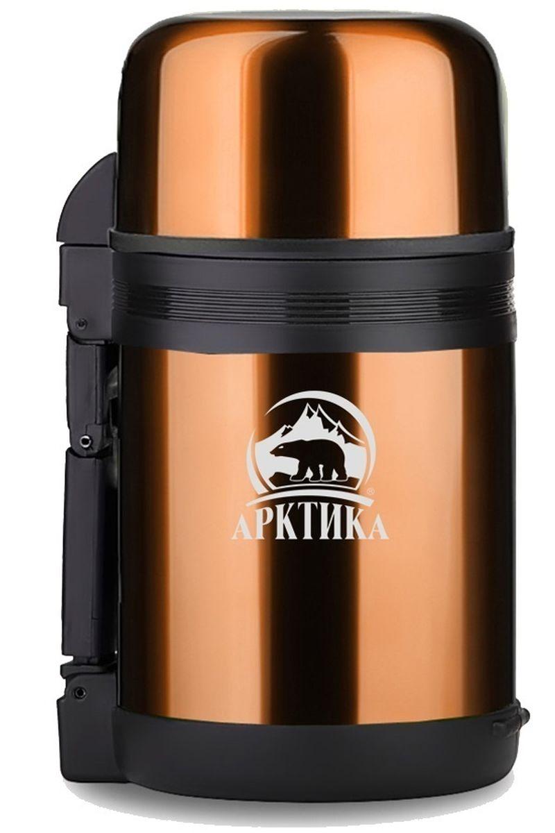 Термос Арктика, с чашкой, цвет: кофейный, 1 лVT-1520(SR)Термос Арктика с широким горлом сохранит вашу еду или напитки горячими в течение долгого времени. Корпус выполнен из высококачественной нержавеющей стали. Крышку можно использовать в качестве стакана, так же есть дополнительная чашка и удобный ремешок для переноски. Пробка термоса состоит из двух составных частей: узкая для напитков, широкая для еды. Он составит компанию за обеденным столом, улучшит настроение и поднимет аппетит, где бы этот стол не находился. Пусть даже в глухом отсыревшем лесу, где даже развести костер будет стоить немалого труда. Забудьте об этих неудобствах - вместительный и компактный термос Арктика с радостью послужит вам в качестве миниатюрной полевой кухни, поднимет настроение нарядным внешним видом и вкусной домашней едой.Диаметр горлышка для напитков: 4,2 см.Диаметр горлышка для еды: 7,5 см.Диаметр основания: 10,7 см.Высота (с учетом крышки): 23,5 см.Время сохранения температуры (холодной и горячей): 20 часов.