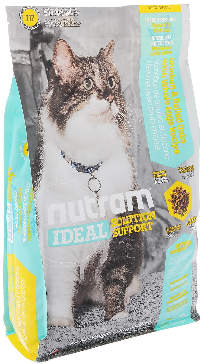 Корм сухой Nutram Ideal Solution Support I17 для кошек, живущих в помещении, с курицей, овсяными хлопьями и яйцом, 1,8 кг0120710Сухой корм Nutram Ideal Solution Support I17 - специализированный полнорационный корм для здоровья кожи и шерсти кошек, живущих в помещении. Целостный (holistic), полезный, богатый питательными веществами сухой корм для кошек, который улучшает самочувствие и здоровье питомцев по принципу изнутри наружу. Подход Nutram к целостному питанию начинается с ингредиентов с низким содержанием жира для удовлетворения потребностей кошек при домашнем образе жизни. Для этого корма специально разработано особое соотношение жира лососевых рыб и семян льна. Эти ингредиенты богаты Омега-3 жирными кислотами, которые позволяют обеспечить все необходимые питательные вещества для поддержания здоровой кожи и шерсти. Кроме того, натуральная клетчатка зеленого горошка и легко усваиваемой тыквы улучшают перистальтику кишечника, способствуют естественному выведению комочков шерсти. Особенности: - Содержит мясо курицы, овсяные хлопья и цельные яйца; - Натуральная клетчатка зеленого горошка и тыквы - для естественного выведения шерстяных комочков; - Жир лососевых рыб и семена льна - источники Омега-3 жирных кислот; - Не содержит пшеницу, кукурузу, картофель или сою в любом виде. Состав: дегидрированное мясо курицы, мясо курицы без костей, зеленый горошек, овсяная мука, коричневый рис, перловая крупа, дегидрированное мясо лосося, цельные яйца, куриный жир, чечевица, сушеная свекольная масса, натуральный куриный ароматизатор, жир лососевых рыб, люцерна, сушеная масса гороха, целлюлоза, яблоко, морковь, льняное семя, тыква, хлористый калий, хлорид холина, гранат, клюква, DL-метионин, таурин, витамины и минералы (витамин E, витамин C, витамин B3, витамин A, витамин B1, витамин B5, витамин B6, витамин B2, бета-каротин, витамин D3, витамин B9, витамин B7, витамин B12, протеинат цинка, сульфат железа, оксид цинка, протеинат железа, сульфат меди, протеинат меди, протеинат мар