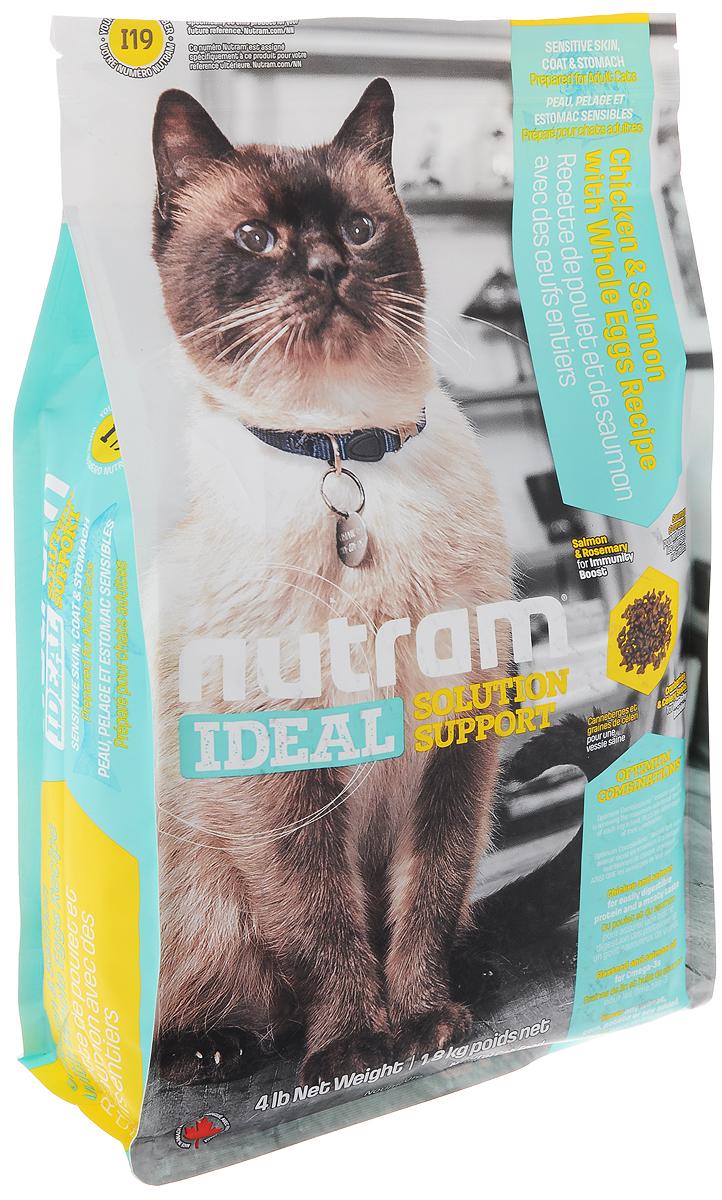 Корм сухой Nutram Ideal Solution Support I19 для кошек с проблемами кожи, шерсти и пищеварения, с курицей, лососем и яйцом, 1,8 кг16830Сухой корм Nutram Ideal Solution Support I19 - специализированный полнорационный корм для взрослых кошек с проблемами кожи, шерсти и пищеварения. Целостный (holistic), полезный, богатый питательными веществами корм, который улучшает самочувствие и здоровье питомцев по принципу изнутри наружу. Подход Nutram к целостному питанию начинается с легкоусвояемых белков и важных Омега жирных кислот. Они необходимы для здоровья кожи и хорошего усвоения корма в желудочно-кишечном тракте. Данный рецепт сочетает в себе иммуннотонизирующие свойства лосося - источника Омега-3 кислот, которые оказывают противовоспалительное действие, и розмарина - мощного антиоксиданта. Такое оптимальное сочетание обеспечивает все необходимые питательные вещества для поддержки здоровья кожи, шерсти и чувствительного желудка. Особенности: - Содержит мясо курицы и лосося, цельные яйца - легкоусвояемые белки; - Мясо свежей курицы и свежего лосося придают корму привлекательный вкус; - Жир лососевых рыб и семена льна - источники Омега-3 жирных кислот; - Не содержит пшеницу, кукурузу, картофель или сою в любом виде. Состав: дегидрированное мясо курицы, коричневый рис, перловая крупа, рис, дегидрированное мясо лосося, куриный жир, цельные яйца, льняное семя, натуральный куриный ароматизатор, сушеная свекольная масса, жир лососевых рыб, хлористый калий, хлорид холина, сушеная клюква, корень цикория (пребиотик), таурин, витамины и минералы (витамин E, витамин С, витамин В3, витамин А, витамин В1, витамин B5, витамин B6, витамин B2, бета-каротин, витамин D3, витамин B9, витамин B7, витамин B12, протеинат цинка, сульфат железа, оксид цинка, протеинат железа, сульфат меди, протеинат меди, протеинат марганца, оксид марганца, йодат кальция, селенит натрия), DL-метионин, юкка Шидигера, шпинат, семена сельдерея, мята перечная, ромашка, куркума, имбирь, розмарин сушеный. Гарантирова