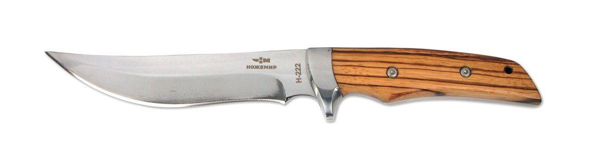 Нож туристический Ножемир, с ножнами, общая длина 28,3 смH-222 НожемирНожемир - это оптимальный вариант для тех, кто подыскивает универсальный туристический нож с широким функционалом. Он изготовлен из цельного куска железа. В качестве накладок рукояти используется стабилизированная древесина с красивым орнаментом. Для переноски ножа используется практичный непромокаемый чехол из кордуры.Общая длина ножа: 28,3 см.Твердость стали: 55-56 HRC.