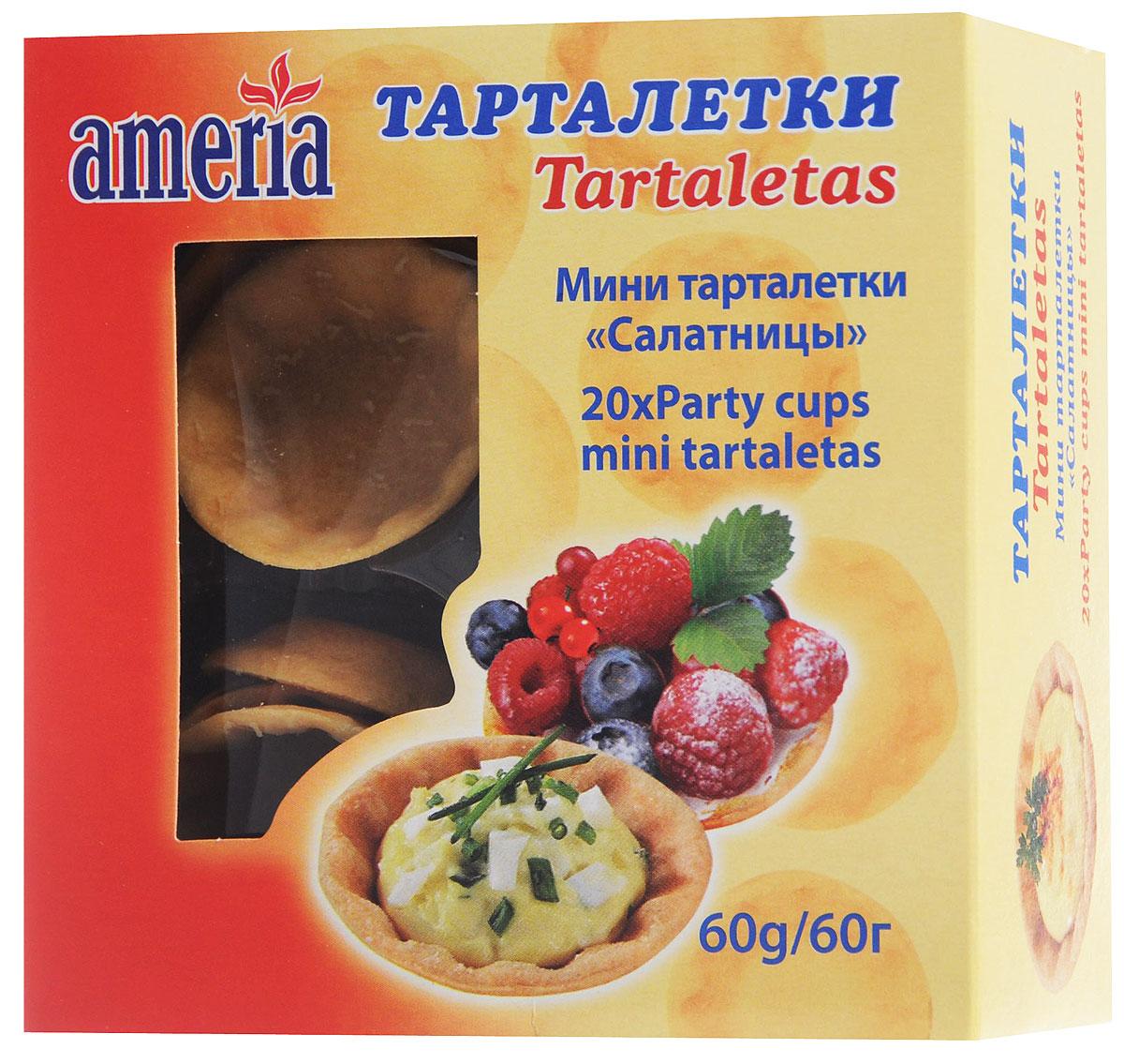 Ameria Party Cups Салатницы мини тарталетки, 60 г0120710Мини тарталетки Ameria Party Cups отлично подойдут для приготовления различного рода закусок к застолью и праздникам. Исходя из вашего вкуса, их можно наполнить самым широким спектром ингредиентов. В одной упаковке содержится 20 салатниц.