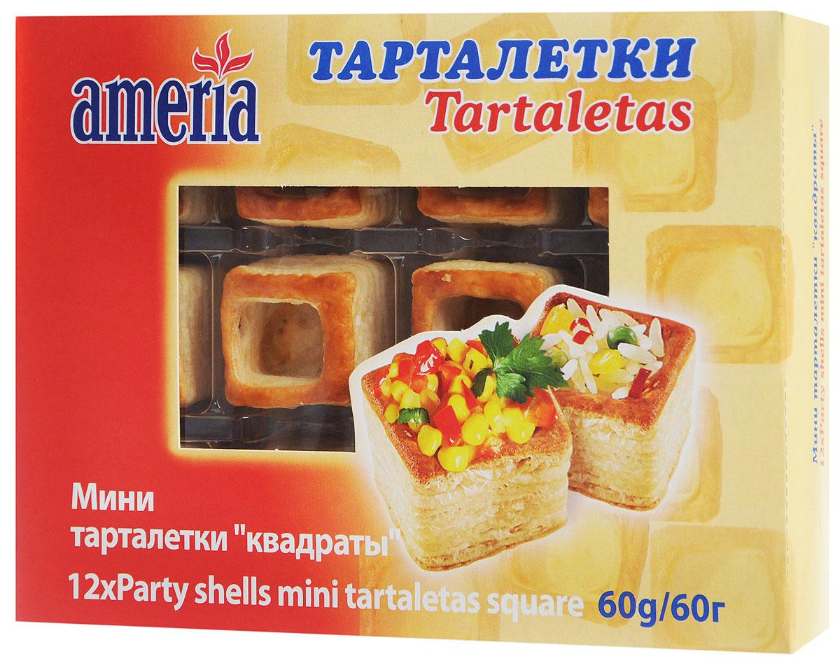 Ameria Party Shells мини тарталетки квадраты, 60 г1540026Мини тарталетки Ameria Party Shells отлично подойдут для приготовления различного рода закусок к застолью и праздникам. Исходя из вашего вкуса, их можно наполнить самым широким спектром ингредиентов (например икрой, салатом, или коктейлем из морепродуктов). В одной упаковке содержится 12 салатниц.