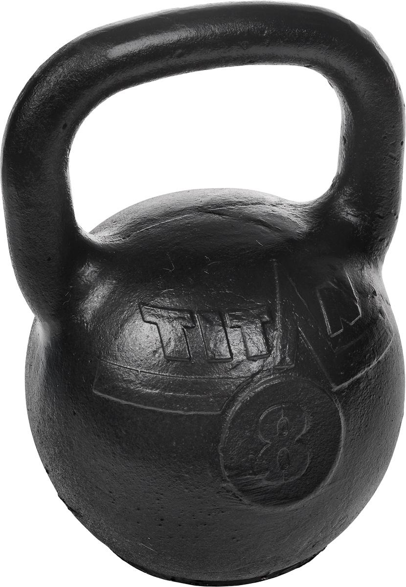 Гиря чугунная Titan, 8 кгTITAN-8Гиря Titan выполнена из высококачественного прочного чугуна. Эргономичная рукоятка не скользит в руке, обеспечивая надежный хват. Чугунная гиря прочна, долговечна, устойчива к коррозии и температурам, поэтому является одними из самых популярных спортивных снарядов. Гири - это самое простое и самое гениальное спортивное оборудование для развития мышечной массы. Правильно поставленные тренировки с ними позволяют не только нарастить мышечную массу, но и развить повышенную выносливость, укрепляют сердечнососудистую систему и костно-мышечный аппарат.Вес гири: 8 кг.