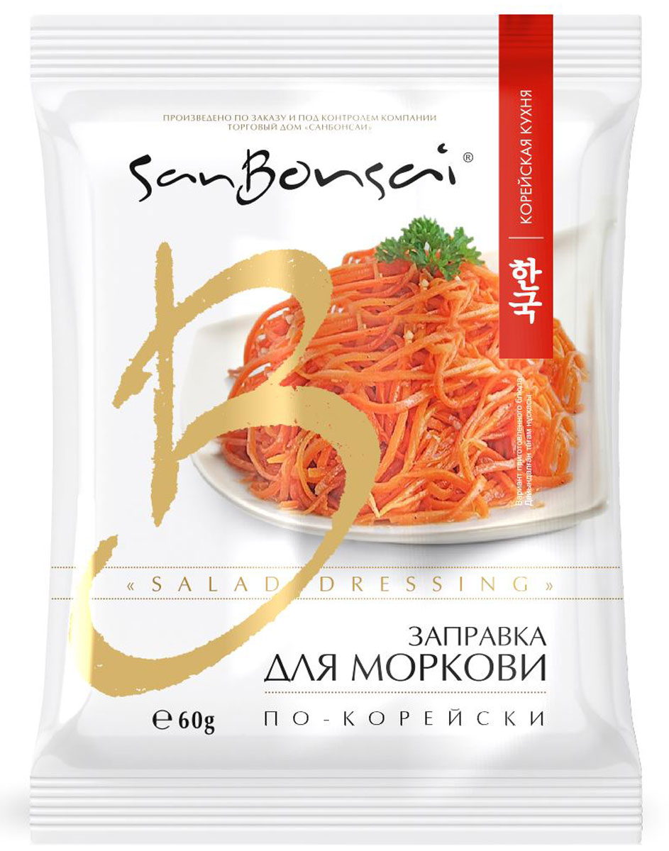 SanBonsai заправка для моркови по-корейски, 60 г0120710Заправка для моркови по-корейски SanBonsai разработана в соответствии с традициями Кореи и вкусами европейца. Продукт произведен на основе растительных масел. Это блюдо, как ни странно, было придумано в Узбекистане жителями Кореи, чтобы не забывать вкус родины.Способ приготовления: 600 г моркови нашинковать тонкой соломкой, поместить в дуршлаг и обдать кипятком. Выложить в глубокую посуду. Залить заправкой из пакета, перемешать и поставить в холодильник на 1 час. Получится 660 г салата.