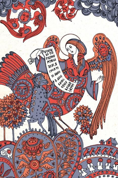 Открытка Гамаюн и семиокий агнец. Из набора «Мифы славянской цивилизации. Автор Светлана БойкоБрелок для ключейОригинальная дизайнерская открытка «Гамаюн и семиокий агнец» из набора «Мифы славянской цивилизации» выполнена из плотного матового картона. На лицевой стороне расположена репродукция картины художницы Светланы Бойко «Гамаюн и семиокий агнец с глазами семи духов Бога читают книгу жизни» созданная в рамках художественно-искусствоведческого исследования славянской мифологии.Такая открытка станет необычным подарком или оригинальным почтовым посланием, которое, несомненно, удивит получателя своим дизайном и подарит приятные воспоминания.