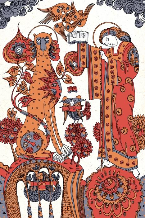 Открытка Лев и человек читают Евангелие. Из набора «Мифы славянской цивилизации. Автор Светлана БойкоОТКР №279Оригинальная дизайнерская открытка «Лев и человек читают Евангелие» из набора «Мифы славянской цивилизации» выполнена из плотного матового картона. На лицевой стороне расположена репродукция картины художницы Светланы Бойко «Лев и человек (Марк и Матфей) Читают Евангелие» созданная в рамках художественно-искусствоведческого исследования славянской мифологии.Такая открытка станет необычным подарком или оригинальным почтовым посланием, которое, несомненно, удивит получателя своим дизайном и подарит приятные воспоминания.