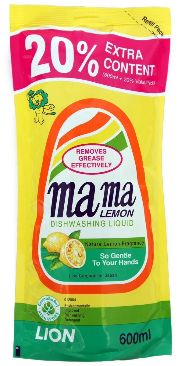 Гель для мытья посуды и детских принадлежностей Mama Lemon, с ароматом лимона, сменная упаковка, 600 мл391602Для мытья посуды, овощей и фруктов, для мытья детских принадлежностей, на основе природных минералов, классическая боразлагаемая формула, 3х концентрация, не сушит руки, на основе природных минералов, устраняет неприятные запахи
