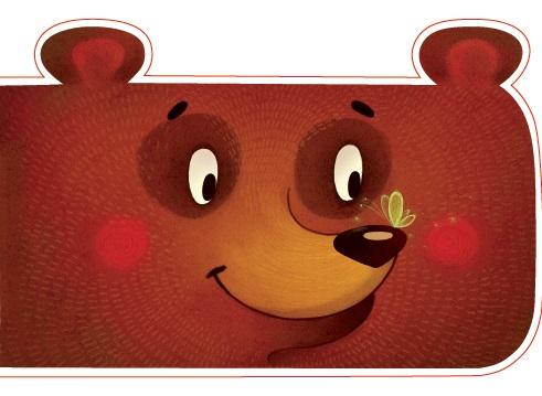 Открытка фигурная с конвертом Мишка, размер: 14х20 см (+ магнит)Брелок для ключейБольшая фигурная открытка «Мишка» с забавным стихотворением внутри станет замечательным дополнением к подарку.