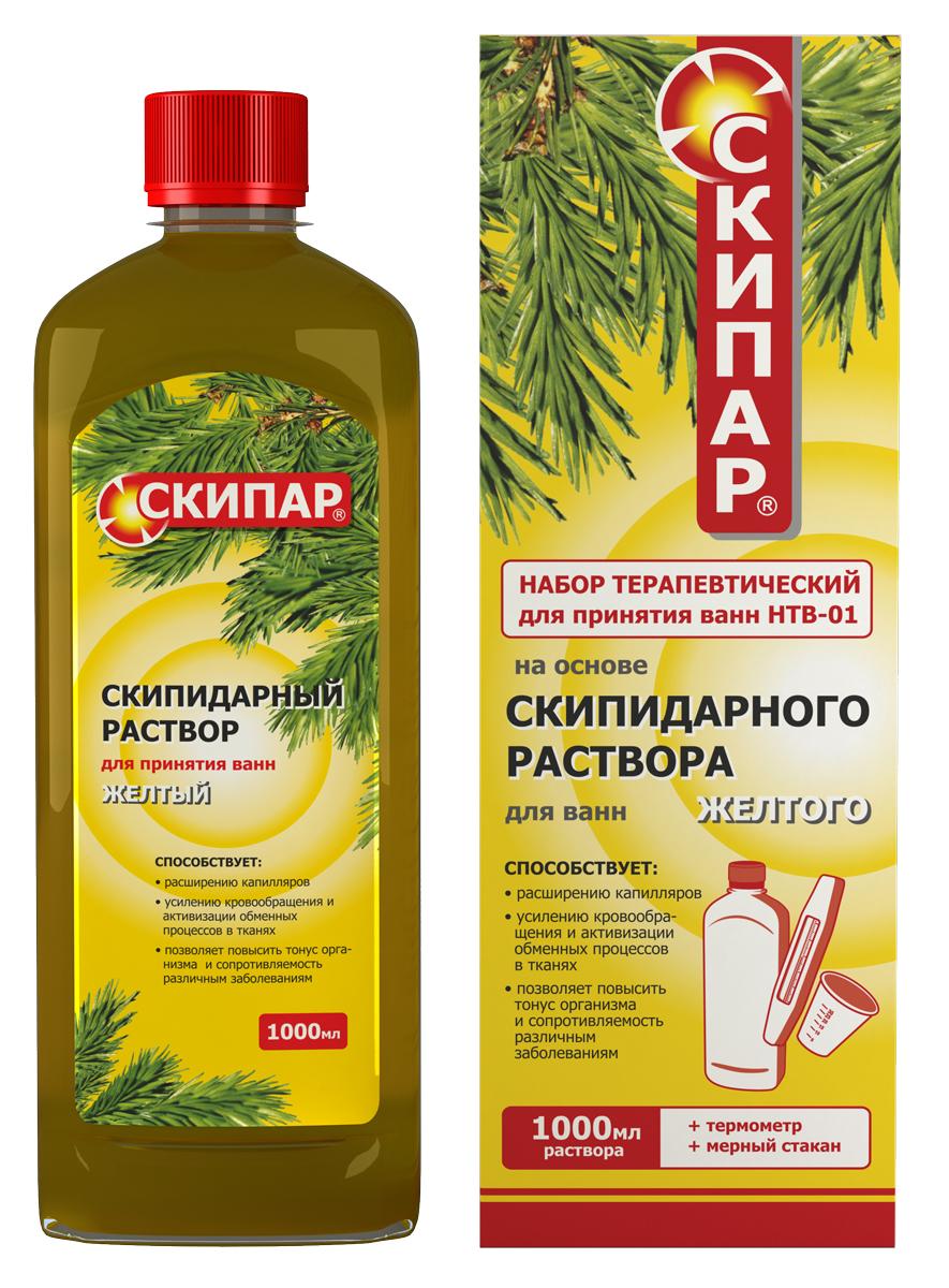 СКИПАР Скипидарный раствор желтый (набор терапевтический для ванн-01), 1000 мл