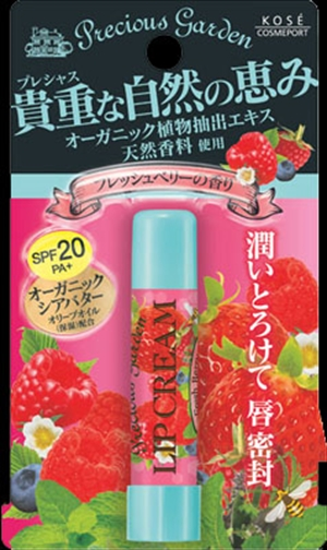 Кose Бальзам для губ Свежие ягоды с органическими экстрактами растений Cosmeport Precious Garden7210519015Бальзам для губ с органическими растительными ингредиентами. Кисло-сладкий аромат свежих ягод. Надежно защищает чувствительную кожу губ - летом от ультрафиолетового излучения, зимой от мороза, а весной и осенью от обветривания (SPF20?PA+). Способ применения: Откройте колпачок помады и нанесите на губы тонким слоем.Меры предосторожности: Храните в месте недоступном для детей.Плотно закрывайте крышку после использования.Хранить в сухом прохладном месте.
