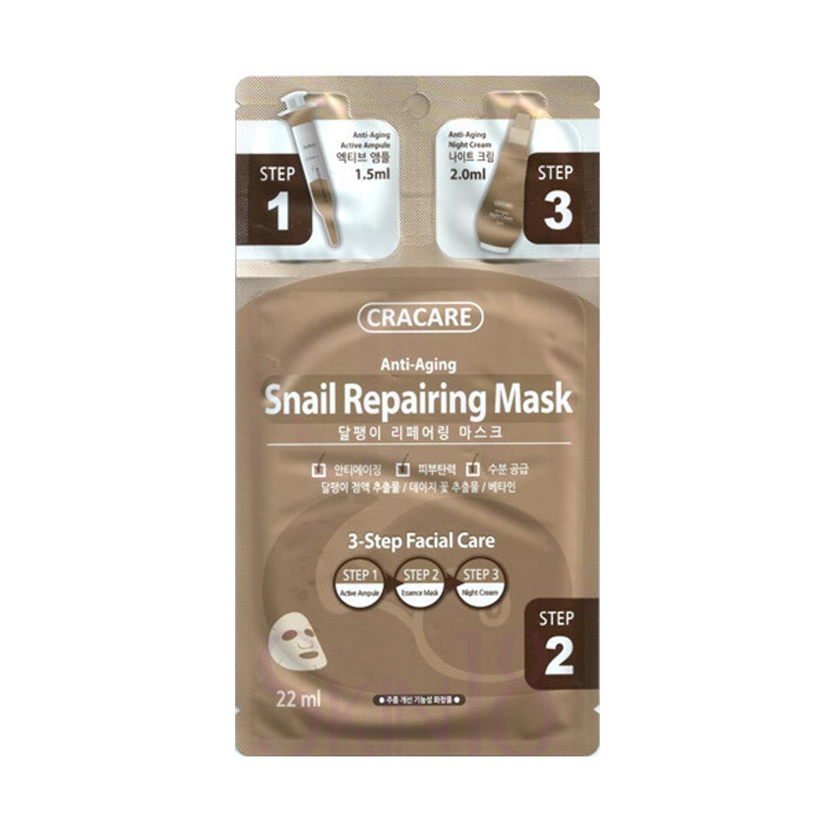Cracare Регенерирующая маска с экстрактом слизи улитки 3 шагаFS-00897Регенерирующая маска с экстрактом слизи улитки эффективно регенерирует, восстанавливает и глубоко увлажняет кожу. 3-х Ступенчитая Противовозрастная Система Активная ампула. На очищенную кожу нанести умеренное количество, преимущественно вокруг глаз и губ, остаток ампулы может быть нанесено на область, которая Вас больше всего беспокоит. Маска. Нанести маску на лицо, оставить на 20-30 минут. .Затем снять маску, а остатки геля легкими движениями распределить по лицу.Ночной крем. Нанести умеренное количество, преимущественно вокруг глаз и губ.Меры предосторожности: Хранить в недоступном для детей месте. Избегать контакта с глазами.Срок годности: 3 года с даты изготовления.