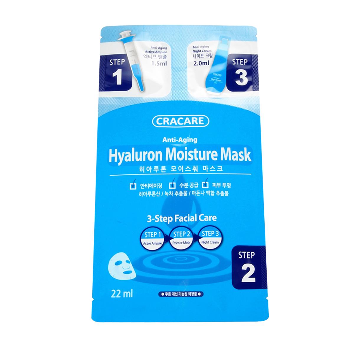 Cracare Гиалуроновая увлажняющая маска 3 шага929632Гиалуроновая увлажняющая маска выравнивает текстуру кожи и глубоко увлажняет.3-х Ступенчитая Противовозрастная Система Активная ампула. На очищенную кожу нанести умеренное количество, преимущественно вокруг глаз и губ, остаток ампулы может быть нанесено на область, которая Вас больше всего беспокоит. Маска. Нанести маску на лицо, оставить на 20-30 минут. .Затем снять маску, а остатки геля легкими движениями распределить по лицу.Ночной крем. Нанести умеренное количество, преимущественно вокруг глаз и губ.Меры предосторожности: Хранить в недоступном для детей месте. Избегать контакта с глазами.Срок годности после вскрытия 1 день.
