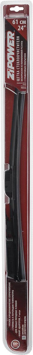 Щетка стеклоочистителя Zipower, бескаркасная, 61 см, 1 штS03301004Щетка стеклоочистителя Zipower гарантирует отличный обзор при любых погодных условиях, в том числе таких сложных, как дождь, снег и пониженная температура. Обеспечивает хорошую видимость. Полифлоновая резина с графитовым покрытием обеспечивает отличное скольжение и очистку стекла без царапин. Бескаркасный аэродинамический корпус обеспечивает хорошую прижимную силу. Щетка подходит для любых погодных условий.