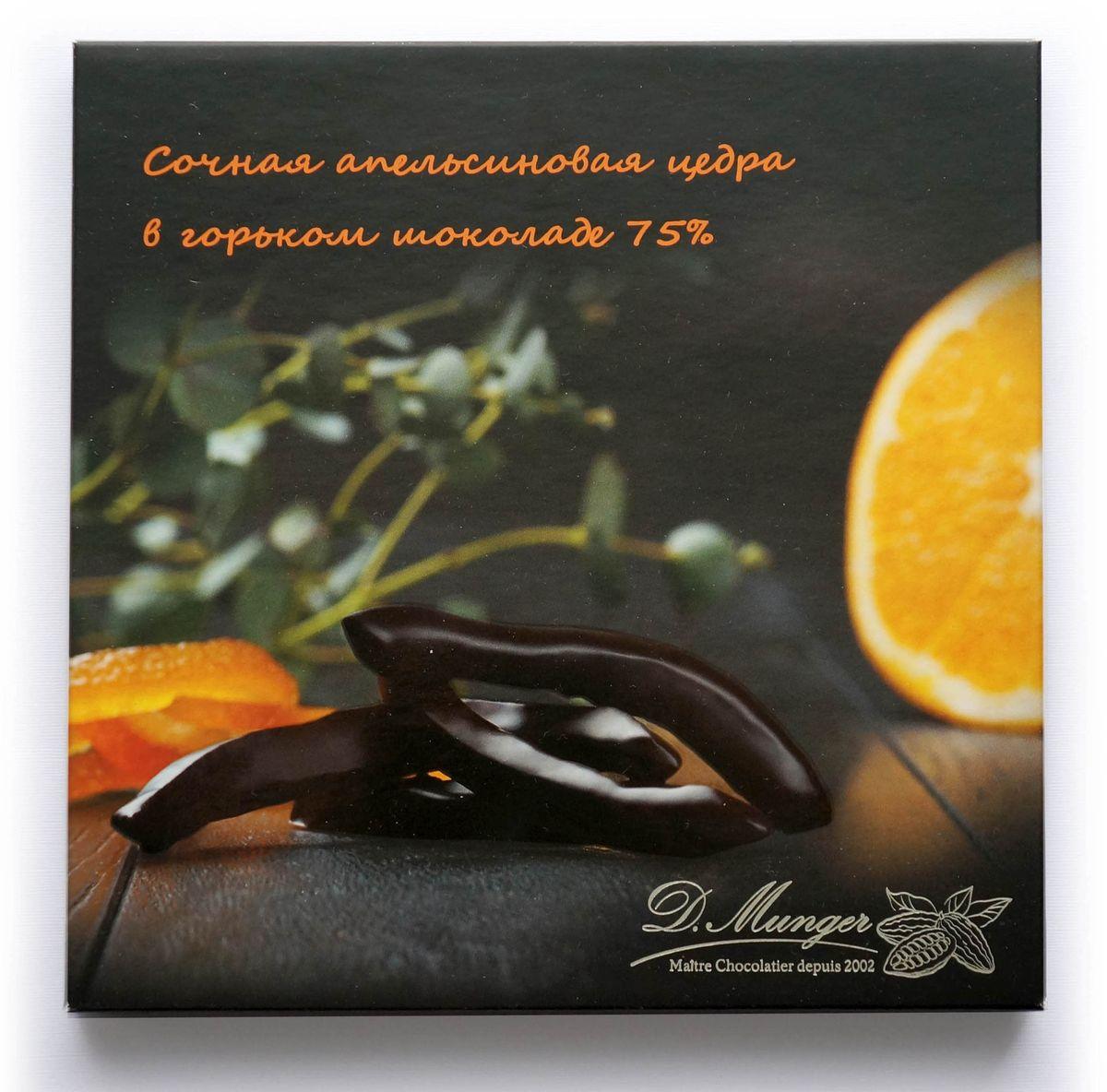 Chocolatier D.Munger цукаты апельсина в горьком шоколаде, 110 гУТ-00000638Цукаты апельсина в горьком шоколаде Chocolatier D.Munger - это изысканный десерт, который придется по душе настоящим гурманам. Применяются цукаты, не придавленные экстракцией сока, в которых сохранилась все эфирные масла цедры. Цедру вручную отсоединяют из цельного плода сочных апельсинов Калабрии. Цукаты не обсыпаны в декстрозе. Натуральную горечь цукатов подчеркивает тонкий слой 75% горького шоколада, основой которого являются терпкие какао-бобы лучших ганских плантаций.