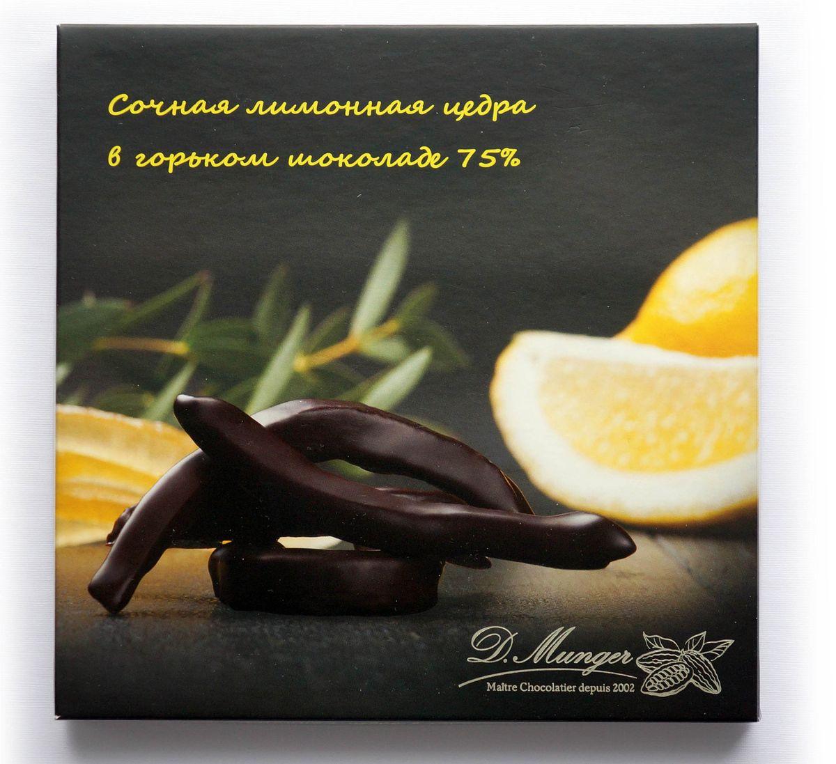 Chocolatier D.Munger цукаты лимона в горьком шоколаде, 100 гУТ-00000333Цукаты лимона в горьком шоколаде Chocolatier D.Munger - это изысканный десерт, который придется по душе настоящим гурманам. Применяются цукаты, не придавленные экстракцией сока, в которых сохранилась все эфирные масла цедры. Цедру вручную отсоединяют из цельного плода сочных лимонов Амальфийского побережья. Цукаты не обсыпаны в декстрозе. Натуральную горечь цукатов подчеркивает тонкий слой 75% горького шоколада, основой которого являются терпкие какао-бобы лучших ганских плантаций.