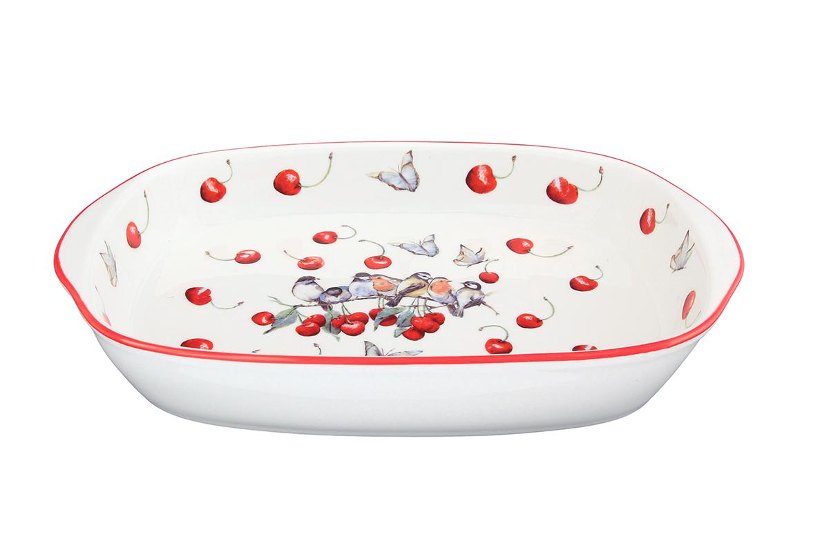 Шубница Elan Gallery Вишня, 900 мл115510Шубница, выполненная из высококачественной керамики, - идеальное блюдо для сервировки традиционного салата Сельдь под шубой или любого другого слоеного салата. Компактное, аккуратное блюдо с ручками для удобства станет незаменимым при любом застолье. Объем: 900 мл.Размер: 28 х 17 х 4,5 см.