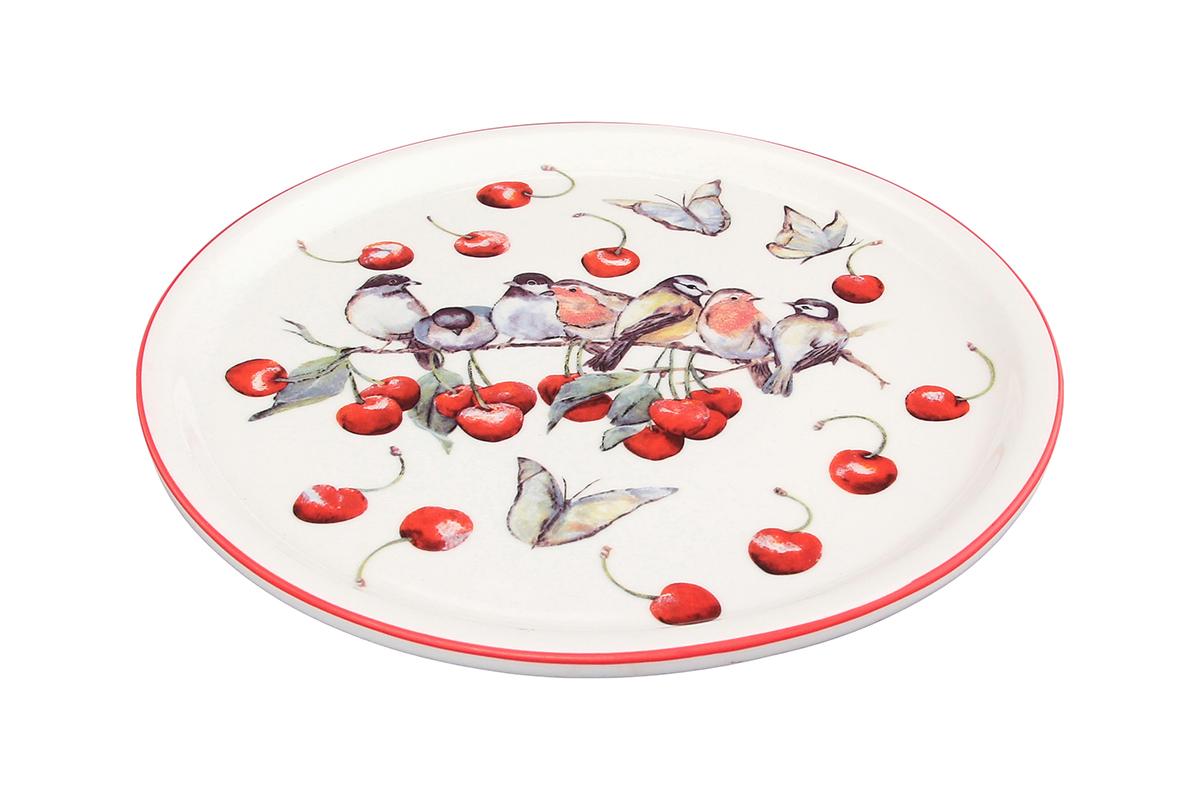 Блюдо Elan Gallery Вишня, диаметр 25 смFS-91909Элегантное блюдо Elan Gallery Вишня, изготовленное из высококачественной керамики, украшено ярким рисунком. Блюдо - необходимая вещь при застолье. Вы можете использовать его для закусок, сырной нарезки, колбасных изделий и горячих блюд. Изумительное сервировочное блюдо станет изысканным украшением вашего праздничного стола.