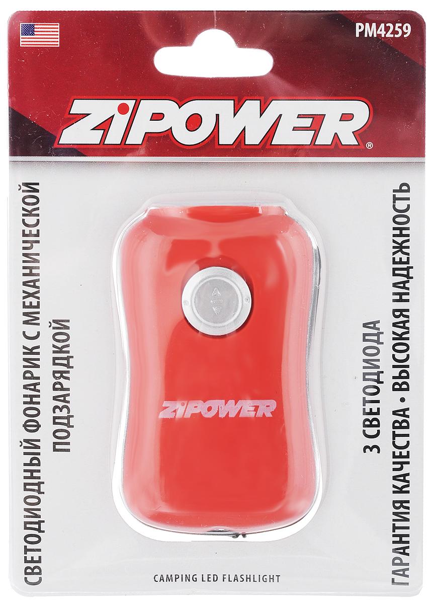 Светодиодный фонарик Zipower, с механической подзарядкой, цвет: коралловыйSD3WСветодиодный фонарик Zipower с механической подзарядкой отличается высокой надежностью, обладает оптимальным световым потоком и фокусировкой. Три светодиода обеспечивают длительный срок службы. Фонарик не зависит от источника питания, благодаря механической подзарядке. Идеален для использования в дороге, дома, на даче, в походных условиях.