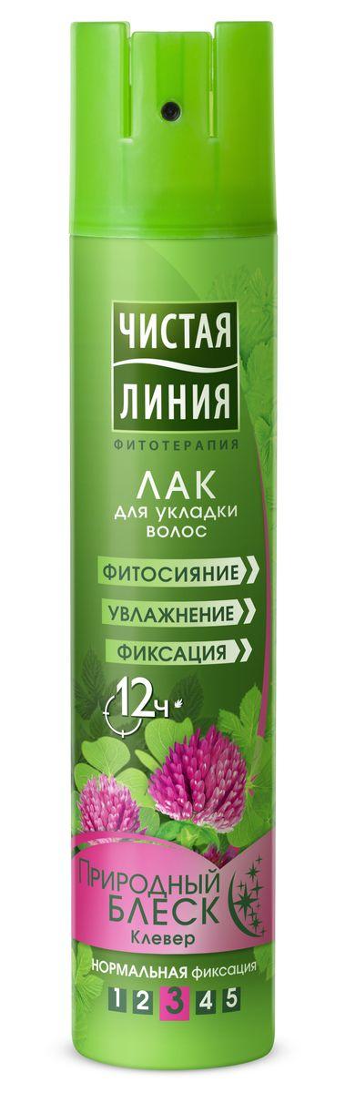 Чистая Линия Лак для укладки волос Природный блеск 200 млMP59.4DИдеальная фиксация. Без склеивания и липкости. Без утяжеления. Фиксация 12 часов. Здоровые волосы. Защищает волосы по всей длине. Увлажняет и смягчает. Придает естественный блеск. Содержит природный УФ-фильтр.