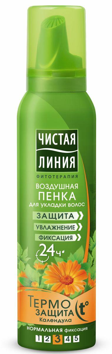 Чистая Линия Пенка для укладки волос Термозащита 150 млMP59.4DИдеальная фиксация .Без склеивания и липкости.Без утяжеления . Термозащита. Здоровые волосы . Защищает волосы по всей длине.Увлажняет и питает. Содержит природный УФ-фильтр