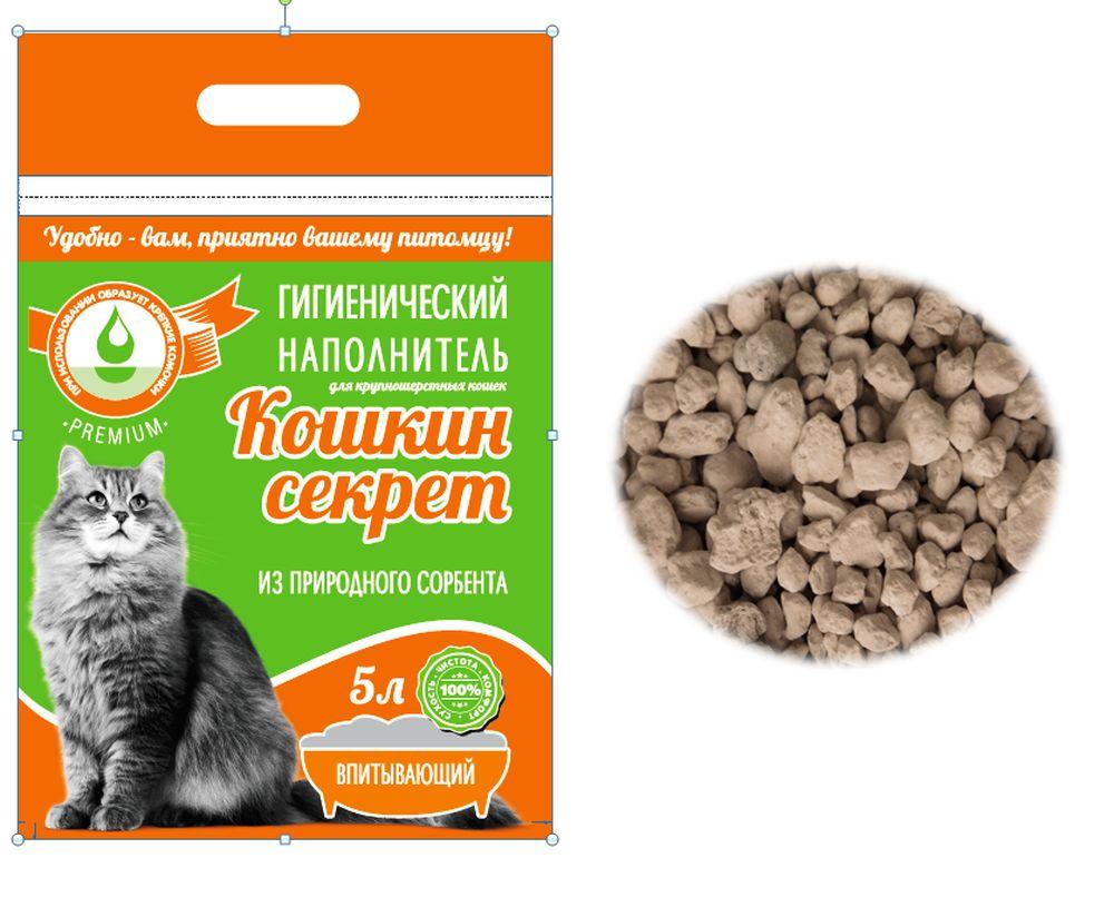 Наполнитель для кошачьих туалетов Кошкин секрет, для длинношерстных кошек, 5 л0120710Специально подобранный размер гранул наполнителя позволяет обеспечить максимальный комфорт и удобство для пушистого питомца и его хозяина. Природные сорбенты активно впитывают жидкость, не прилипают к шерсти и абсолютно безопасны. Гигиенический наполнитель без ароматизаторов идеально подойдет для гигиены вашей кошки.