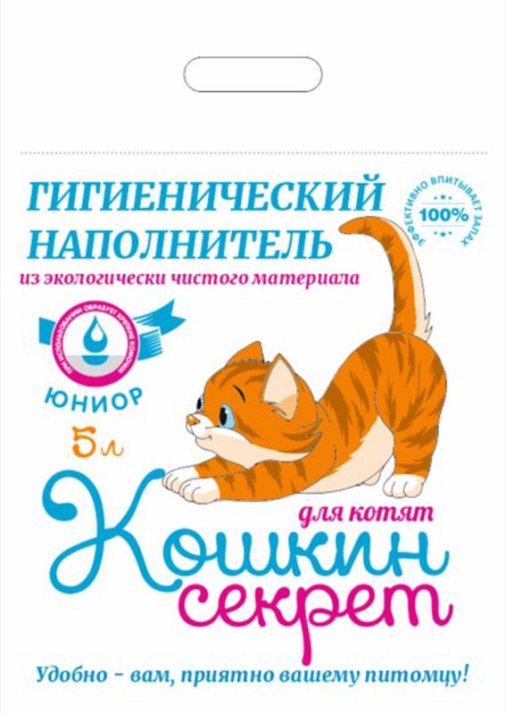 Наполнитель для кошачьих туалетов Кошкин секрет, для котят, 5 л0120710Гигиеничный наполнитель для кошачьих туалетов Кошкин секрет воспроизводит структуру грунта привычного для кошек в природе, способствует приучению к лотку.Гладкая форма без острых углов не ранит нежные лапки котят. Не пылит, размер гранул оптимален для малышей.Безопасен для любопытных котят, пробующих на вкус наполнитель.