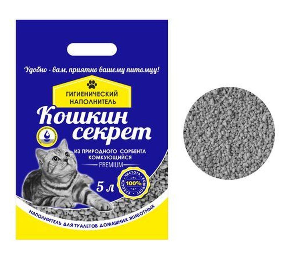 Наполнитель для кошачьих туалетов Кошкин секрет, комкующийся, 5 л наполнитель для кошачьих туалетов кошкин секрет древесный 2 5 кг