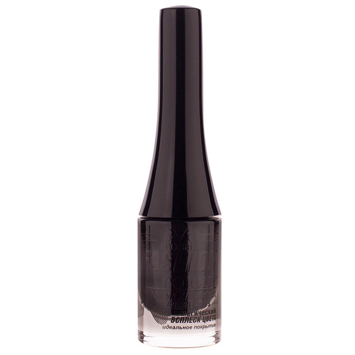 Eva Mosaic Лак для ногтей Fashion Colour, 6 мл, 049 Черная Ночь80284338Стойкие лаки для ногтей в экономичной упаковке небольшого объема - лак не успеет надоесть или загустеть! Огромный спектр оттенков - от сдержанной классики до самых смелых современных тенденций.- легко наносятся и быстро сохнут- обладают высокой стойкостью и зеркальным блеском- эргономичная плоская кисть для быстрого, аккуратного и точного нанесения.