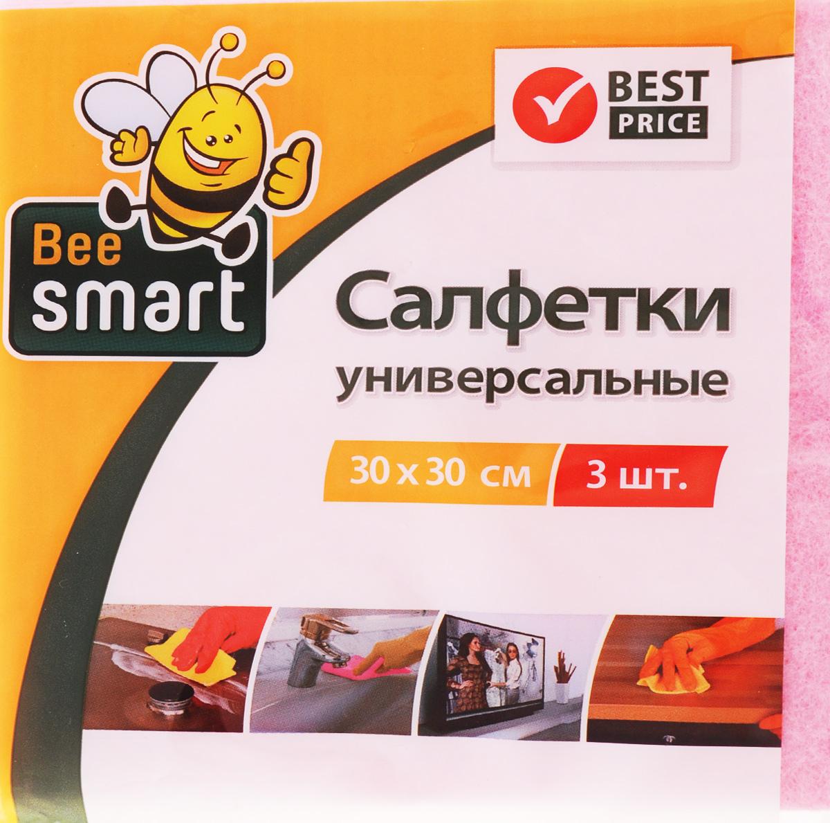 Набор универсальных салфеток Beesmart, 30 х 30 см, 3 шт6.295-875.0Набор Beesmart, выполненный из нетканого полотна (вискоза, полиэстер), состоит из 3 салфеток. Изделия предназначены для сухой и влажной уборки. Отлично впитывают жидкости, жиры, масла. Пригодны для многоразового использования, долговечны, не оставляют следов и ворсинок. Размер салфетки: 30 х 30 см.