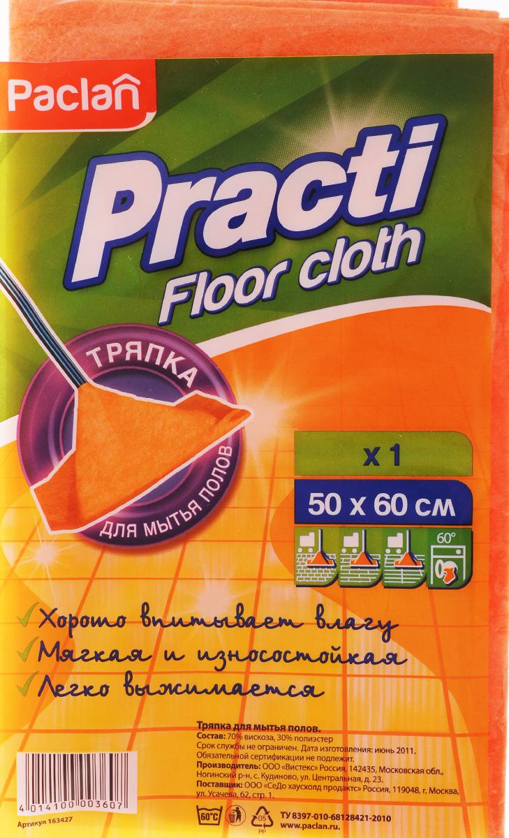 Тряпка для пола Paclan Practi, 50 х 60 см24005_зеленый, черныйТряпка Paclan Practi, выполненная из вискозы и полиэстера, предназначена для мытья всех видов половых покрытий. Изделие без следа удаляет жидкости, песок и другие загрязнения. Можно использовать с любым чистящим средством и без него. Прекрасно впитывает влагу и отжимается.