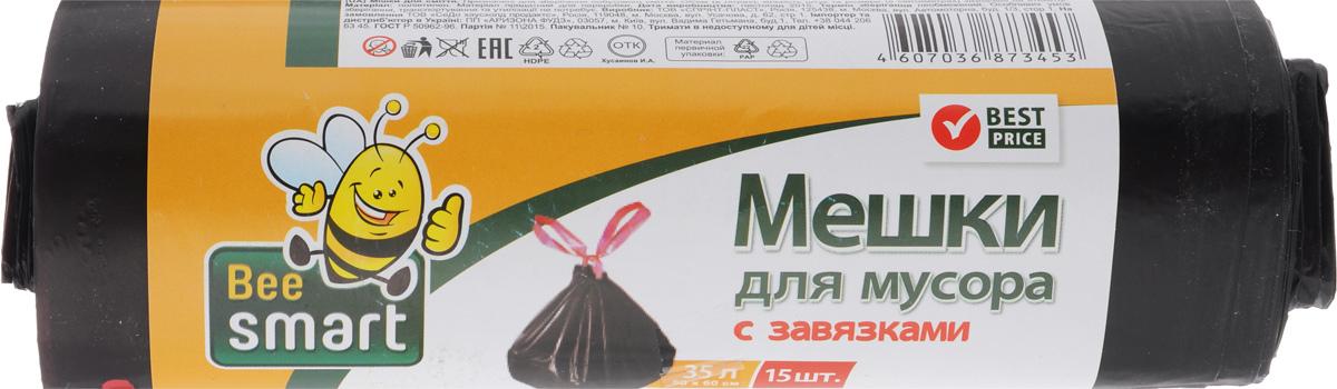 Мешки для мусора Beesmart, с завязками, 35 л, 15 шт403020/403014/403015Мешки Beesmart, выполненные извысокопрочного и эластичного полиэтилена, обеспечатчистоту и гигиену в квартире. Они удобны для сбора иутилизации мусора,занимают мало места, практичны в использовании. Широкоприменяются в быту и на производстве. Благодаря прочнымзавязкам изделия удобны в переноске и предотвращаютраспространение неприятного запаха.Размер мешка: 50 х 60 см. Количество: 15 шт.