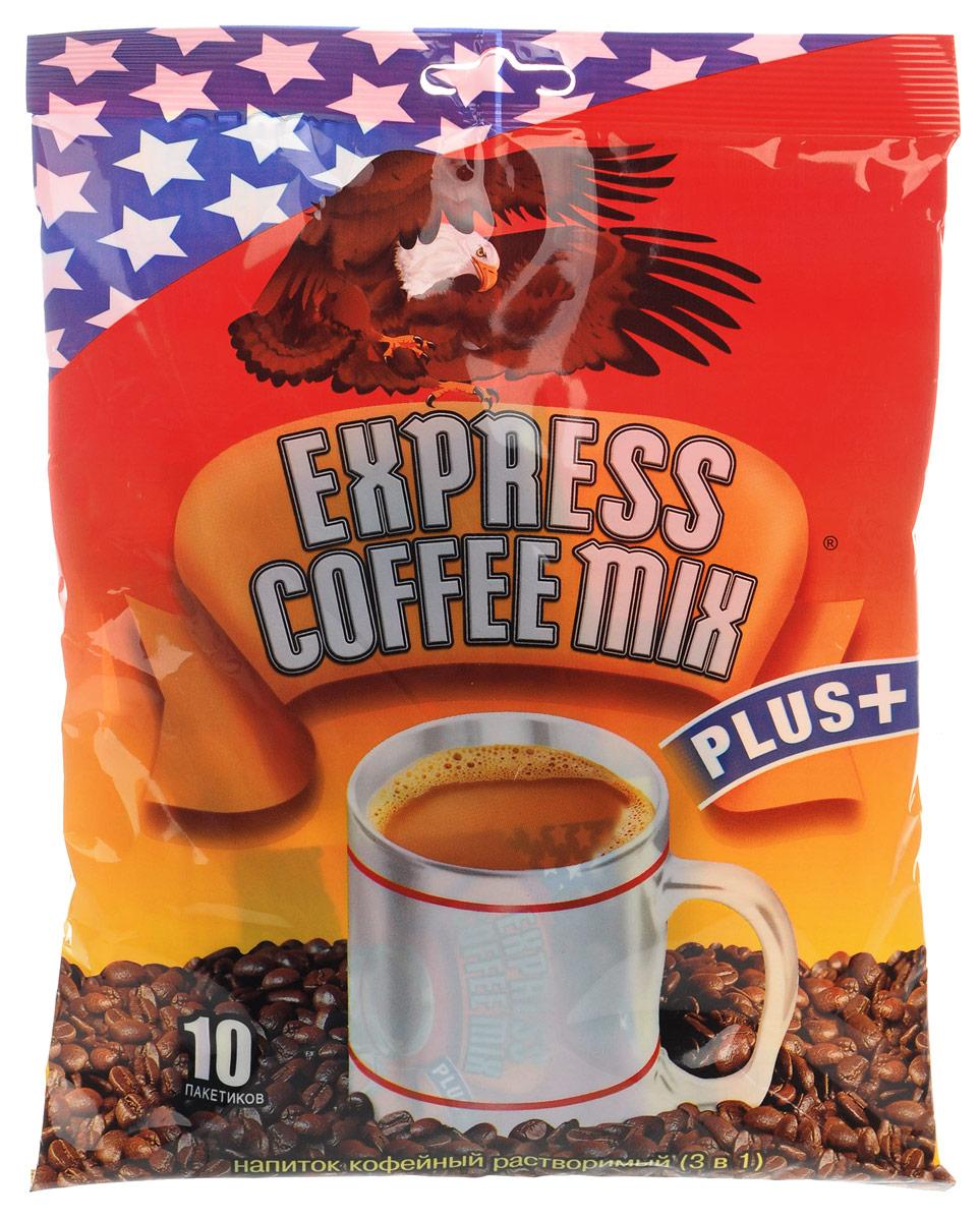 Express Coffee Mix Plus кофейный напиток 3 в 1, 10 шт0120710Express Coffee Mix Plus - быстрорастворимый кофейный напиток 3 в 1 (кофе, сахар, сливки) достойного качества по доступной цене.