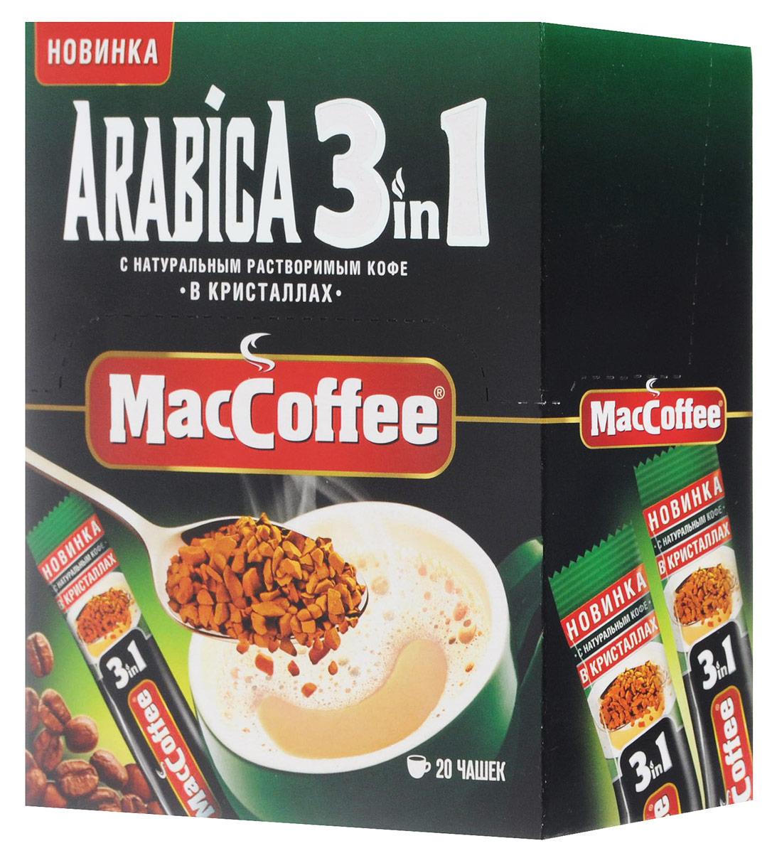 MacCoffee Arabica кофейный напиток 3 в 1 с натуральным растворимым кофе, 20 шт5219918MacCoffee представляет новинку на рынке России - первый кофейный напиток с настоящими кристаллами freeze-dried. Как известно, эта технология глубокой заморозки обеспечивает сохранение первоначального вкуса и аромата кофейных зерен.