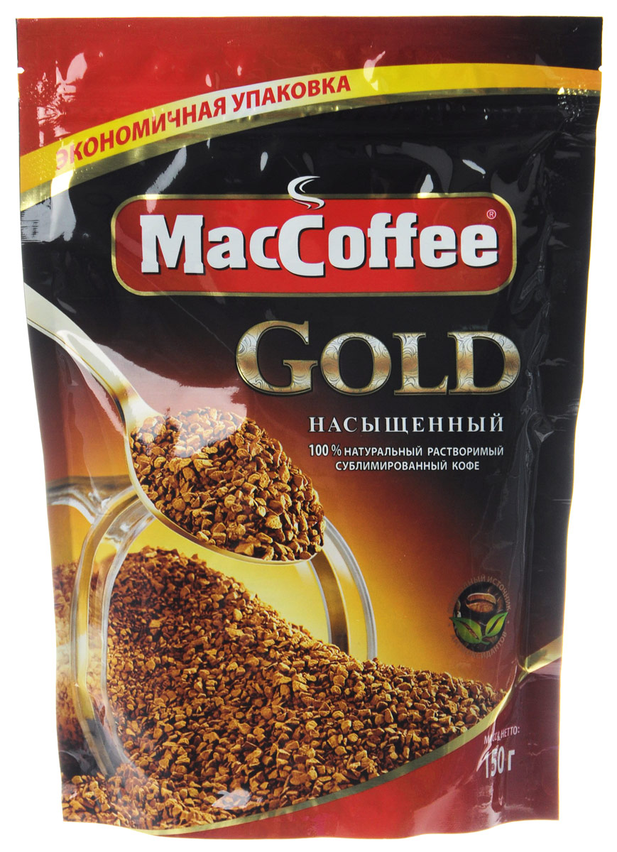 MacCoffee Gold сублимированный растворимый кофе, 150 г4600696321036MacCoffee предлагает 100% натуральный сублимированный растворимый кофе, произведенный по технологии freeze-dried, которая позволяет сохранить вкус и аромат кофейных зерен. Это отличный кофе с богатым, насыщенным вкусом и ярким ароматом, который неоспоримо отличается от других.
