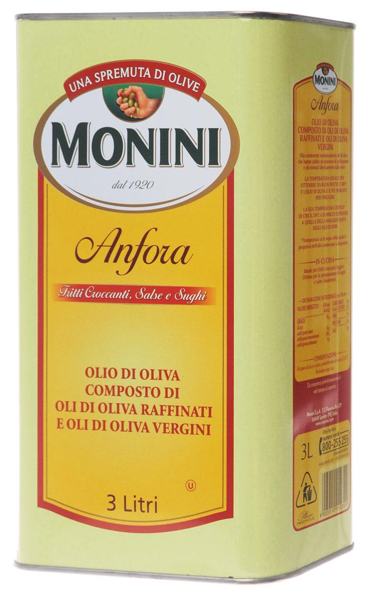 Monini Anfora масло оливковое, 3 л0370026Monini Anfora - рафинированное оливковое масло с добавлением нерафинированного. Незаменимо при приготовлении пищи, подвергаемой высокотемпературной тепловой обработке, так как обладает способностью не образовывать вредных веществ при жарке.