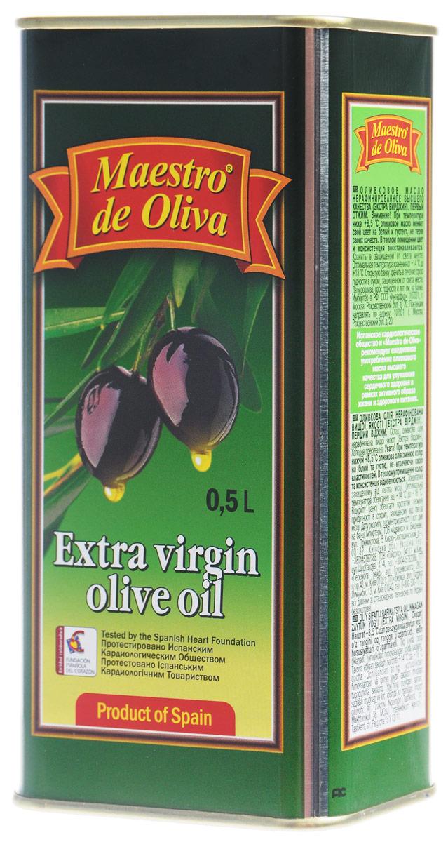 Maestro de Oliva Extra Virgin масло оливковое, 0,5 л111Оливковое масло Extra Virgin от Maestro de Oliva - известный и качественный продукт, отмеченный как специалистами, так и обычными потребителями. Масло под этой маркой на протяжении 13 последних лет выигрывало разные престижные премии и награды, как Товар года, а также награждено двумя звездами отличного вкуса престижного конкурса продуктов питания, организованного Международным институтом вкуса и качества в Брюсселе Superior award taste.
