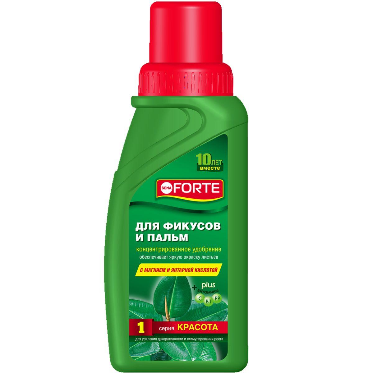Жидкое комплексное удобрение Bona Forte, для фикусов и пальм, 285 млBF-21-01-022-1Специальный состав удобрений придает сочную зелень листьям, стимулирует рост побегов и защищает иммунитет.Состав: NPK+Mg (6:4:5 + 1 ), микроэлементы, витамины, стимулятор роста - янтарная кислота. Cрок годности: 4 года. После окончания срока годности удобрение не теряет своей агрономической ценности. Температура хранения: -15 до +30 С . После размораживания продукт сохраняет свои свойства.