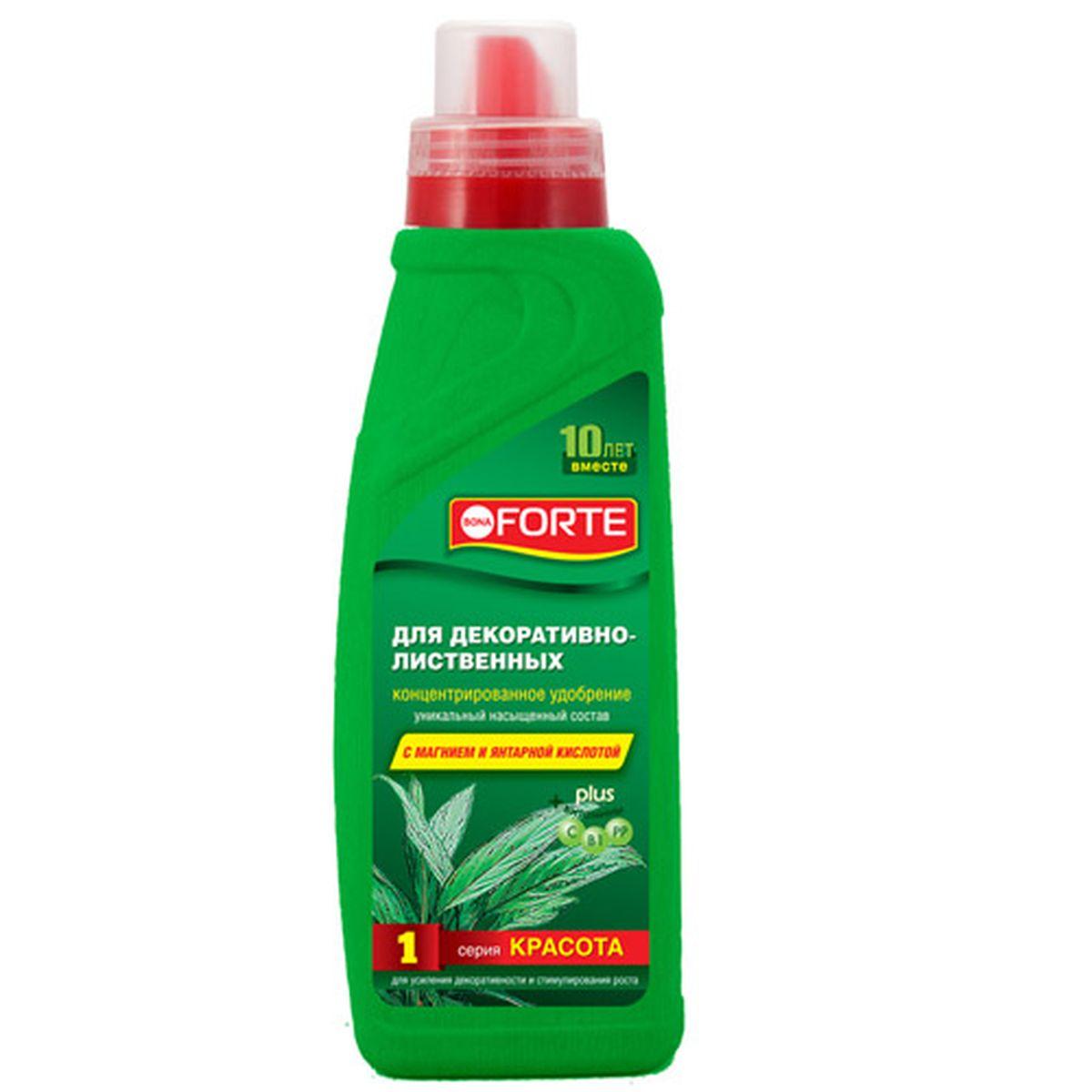 Жидкое комплексное удобрение Bona Forte, 750 мл (серия КРАСОТА)C0042416Уникальный состав удобрения, придает сочную зелень листьям, стимулирует рост и поддерживает иммунитет растений.