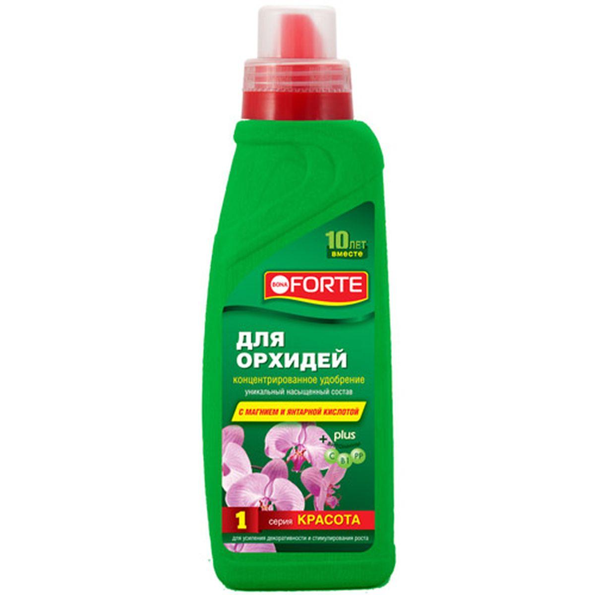 Жидкое комплексное удобрение Bona Forte, для орхидей, 750 мл790009Стимулирует повторное цветение орхидей, обеспечивает отличный рост, а также прекрасный здоровый вид ваших любимых цветов.