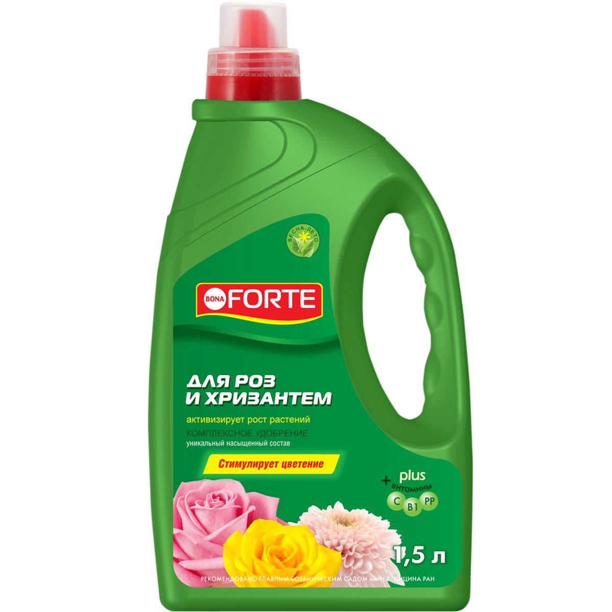 Жидкое комплексное удобрение Bona Forte, для роз и хризантем, 1,5 лC0042416Bona Forte жидкое комплексное удобрениеДля роз и хризантем стимулирует повторную бутонизацию, способствует продолжительному цветению, делает яркими и сочными лепестки соцветий.Содержит полный комплекс веществ, необходимых для полноценного и сбалансированного питания растений: высокая доля (15 %) основных элементов (NPK), обеспечивающих сбалансированное питание роз и хризантем; высокая доля (0,6 %) мезоэлемента (Mg), который способствует образованию сильных красивых цветков, повышает устойчивость к неблагоприятным внешним условиям и обеспечивает длительное цветение растений; комплекс основных микроэлементов в хелатной форме, что способствует полному их усвоению и пролонгированному действию; комплекс витаминов для поддержания и укрепления иммунной системы растений; регулятор роста для стимулирования роста роз и хризантем.