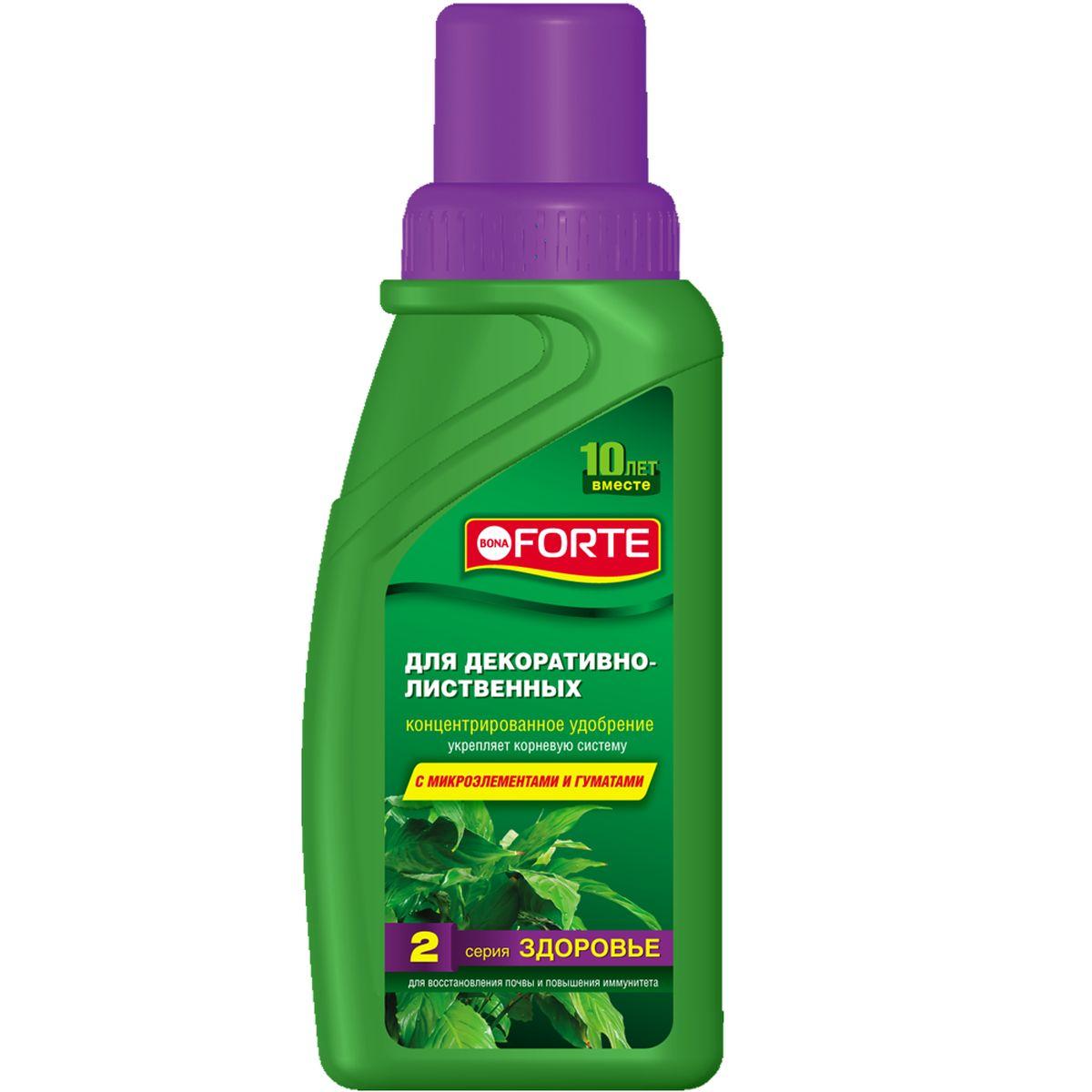 Жидкое комплексное удобрение Bona Forte, 285 мл4013441400281Комплексное удобрение предназначено для сбалансированного питания растений, придания сочной окраски листьям, активного роста зеленной массы и повышения иммунитета растений.