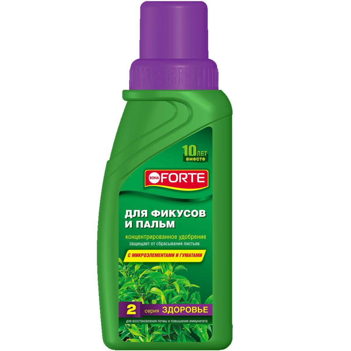 Жидкое комплексное удобрение Bona Forte, для фикусов и пальм, 285 млK100Предназначено для бережного восстановления почвы, сбалансированного питания растений,придания ярких красок цветкам, пышного и продолжительного цветения, а также повышения иммунитета растений.Содержит полный комплекс веществ, необходимых для полноценного и сбалансированного питания растений: высокая доля (15 %) основных элементов (NPK), обеспечивающих усиленное питание для растений; высокая доля (1 %) мезоэлемента (Mg), усиливающего процесс фотосинтеза; комплекс основных микроэлементов в хелатной форме, что способствует полному их усвоению и пролонгированному действию; комплекс витаминов для поддержания и укрепления иммунной системы растений; регулятор роста для стимулирования роста растений.