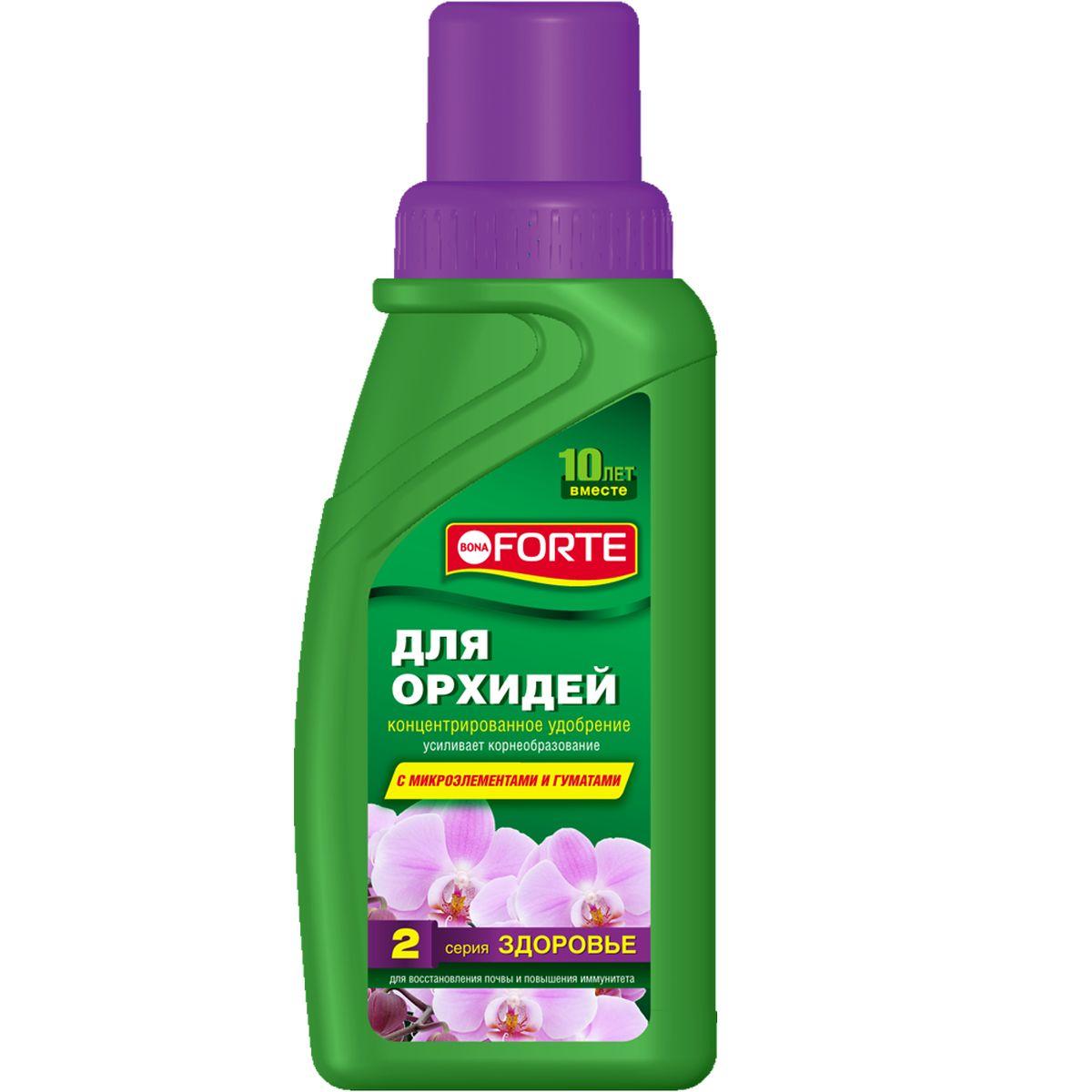 Жидкое комплексное удобрение Bona Forte, для орхидей, 285 мл8711969023932Предназначено для сбалансированного питания, пышного и продолжительного цветения, способствует образованию сильных цветков, а также повышает иммунитет орхидей.Содержит полный комплекс веществ, необходимых для полноценного и сбалансированного питания растений: высокая доля (13,5 %) основных элементов (NPK), обеспечивающих усиленное питание для растений; высокая доля (1,3 %) мезоэлемента (Mg), усиливающего процесс фотосинтеза; комплекс основных микроэлементов в хелатной форме, что способствует полному их усвоению и пролонгированному действию; комплекс витаминов для поддержания и укрепления иммунной системы растений; регулятор роста для стимулирования роста растений.
