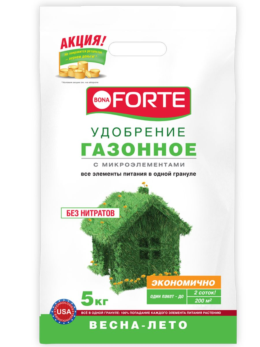 Удобрение газонное Bona Forte, гранулированное, с железом, 5 кгBH0429_белыйГазонное удобрение Bona Forte - создано для всех видов газонов. Гранулированное удобрение усилено железом.Уникальная американская технология - все элементы в одной грануле, равномерное внесение удобрения, экономичное расходование, отличный результат.Удобрение рассчитано на сезон весна-лето. Вес: 5 кг.Уважаемые клиенты! Обращаем ваше внимание на возможные изменения в дизайне упаковки. Качественные характеристики товара остаются неизменными. Поставка осуществляется в зависимости от наличия на складе.