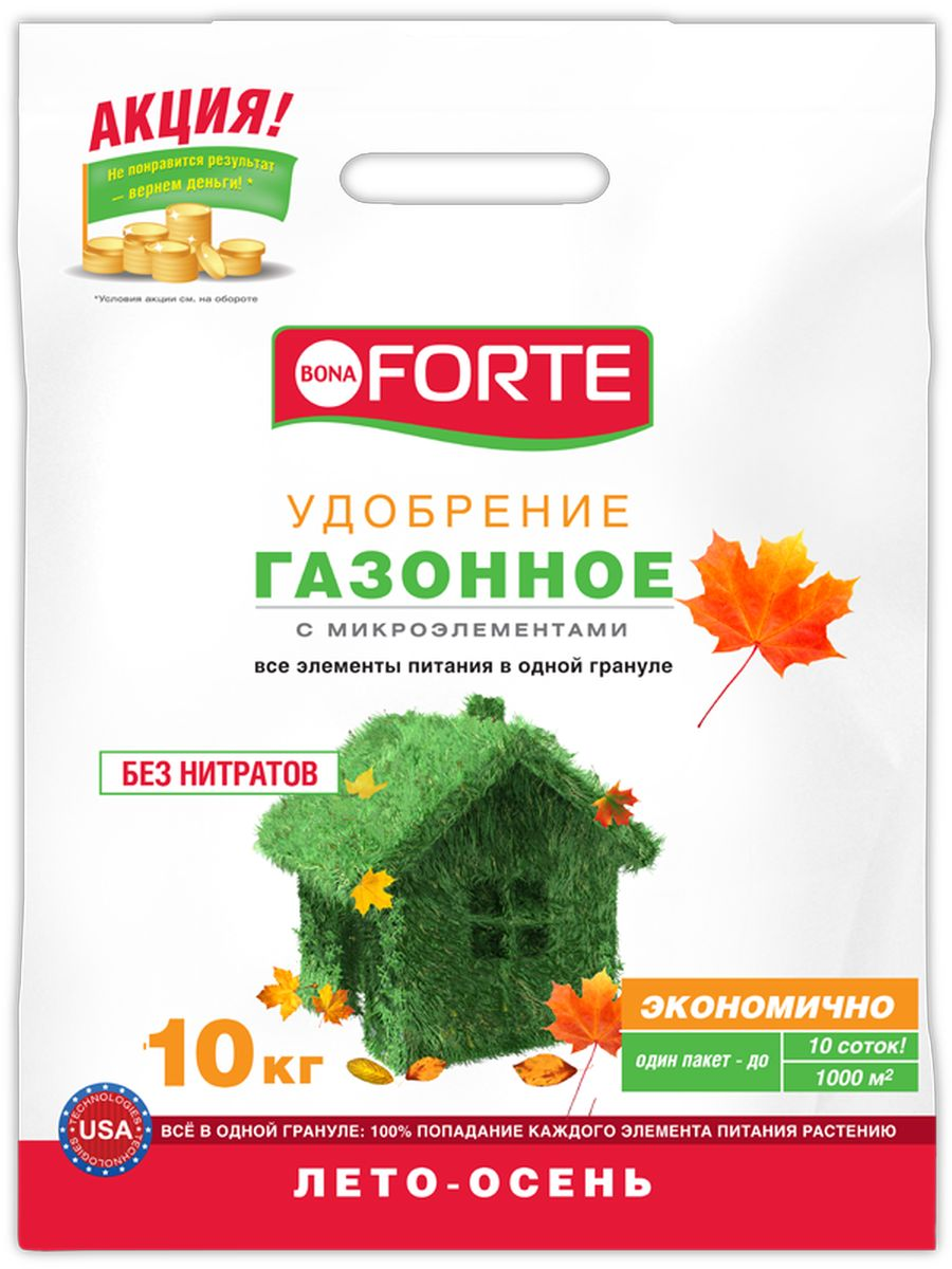 Удобрение газонное Bona Forte, гранулированное, с микроэлементами, 10 кгGC204/30Газонное удобрение Bona Forte - создано для всех видов газонов. Гранулированное удобрение усилено микроэлементами.Уникальная американская технология - все элементы в одной грануле, равномерное внесение удобрения, экономичное расходование, отличный результат.Удобрение рассчитано на сезон лето-осень. Вес: 10 кг.Уважаемые клиенты! Обращаем ваше внимание на возможные изменения в дизайне упаковки. Качественные характеристики товара остаются неизменными. Поставка осуществляется в зависимости от наличия на складе.