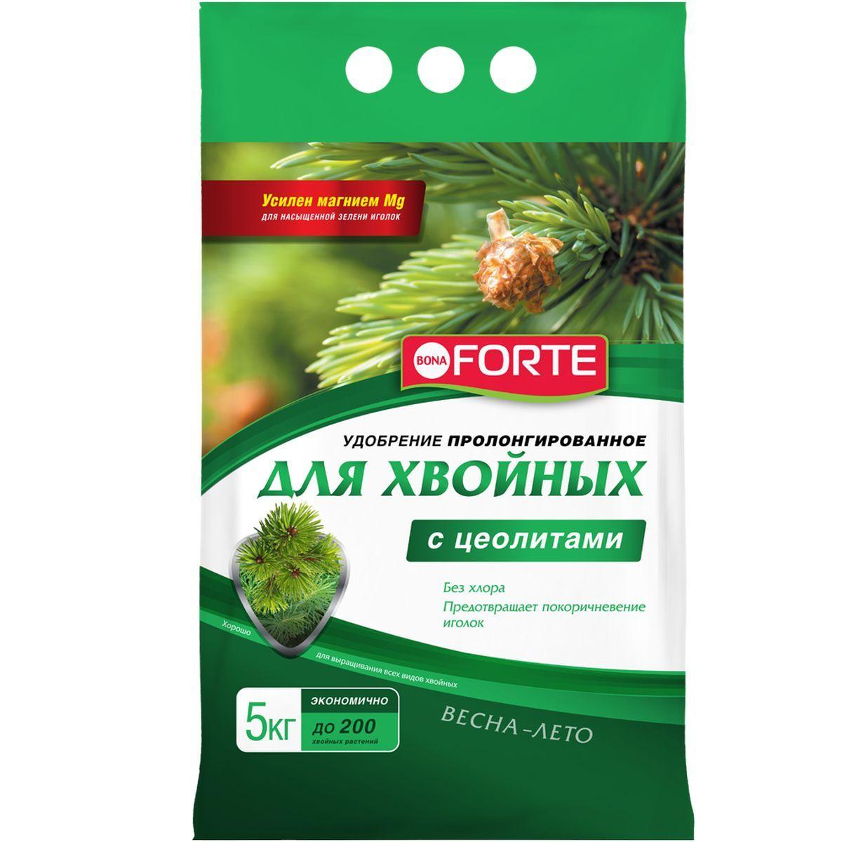 Удобрение Bona Forte, хвойное, с цеолитом, 5 кг391602Удобрение пролонгированное с цеолитами для елей, сосен, кипарисов, тиса, кедра, можжевельника, туи, пихты, лиственницы и других хвойных растений.Препятствует покоричневению хвои, поддерживает зеленый цвет иголок, стимулирует рост и развивает корневую систему. Без хлора!Удобрения дополнительно обогащены ЦЕОЛИТОМ, который имеет уникальные полезные свойства:- удерживает влагу и питательные вещества в корнеобитаемой зоне растений;- снижает стрессы растений при посадке и пересадке;- обеспечивает оптимальный воздушный режим даже при максимальном насыщении грунта водой;- делает удобрения пролонгированными.Cрок годности: 5 лет.Температура хранения: -40 до +50 С .Уважаемые клиенты!Обращаем ваше внимание на возможные изменения в дизайне упаковки. Качественные характеристики товараостаются неизменными. Поставка осуществляется в зависимости от наличия на складе.
