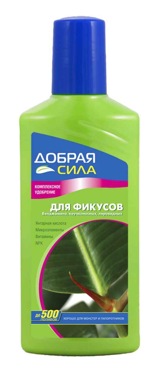 Жидкое комплексное удобрение Добрая Сила, для фикусов, монстер и папоротников, 250 млBF-04-22-010-1Комплексное удобрение Добрая сила предназначено для фикусов Бенджамина, каучконосных, лировидных. Также хорошо подходит для монстер и папоротников. Удобрение содержит полный комплекс веществ, необходимых для полноценного питания растений. Состав: азот - не менее 6%, фосфор - не менее 2,5%, калий - не менее 3%, гуманаты - не менее 0,3%, железо - не более 0,02%, марганец - не более 0,01%, медь - не более 0,002%, цинк - не более 0,005%, молибден - не более 0,001%, бор - не более 0,005%, кобальт - не более 0,0005%. Комплекс витаминов: B1, PP. Стимулятор роста: янтарная кислота.
