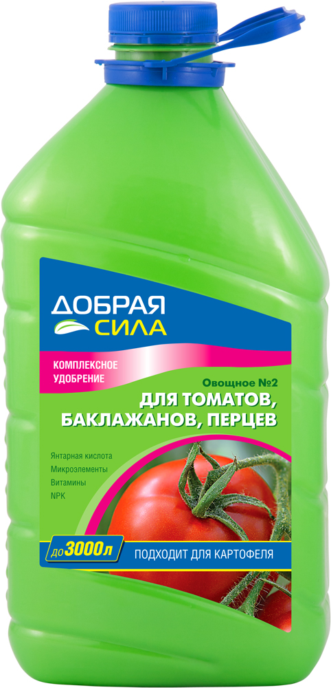 Жидкое комплексное удобрение Добрая Сила, для томатов, баклажанов, перцев, 3 лRSP-202SОбеспечивает сбалансированное питание, стимулирует обильное цветение и образование завязей, увеличивает урожай, оздоравливает корневую систему растений.