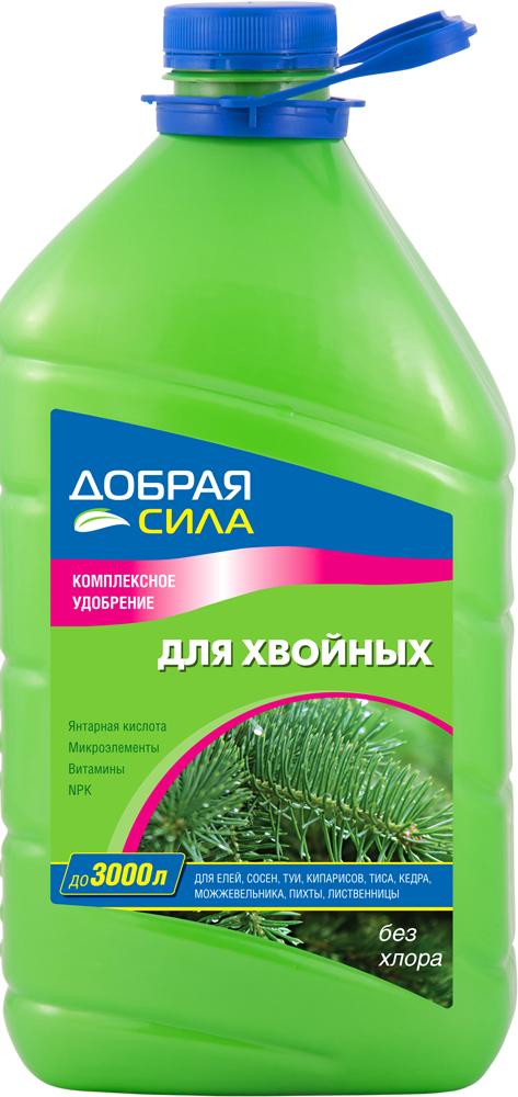 Жидкое комплексное удобрение Добрая Сила, для хвойных растений, 3 л531-402Стимулирует рост хвойных растений, питает и развивает корневую систему, восстанавливает иммунитет растений. Удобрение содержит полный комплекс веществ, необходимых для полноценного питания растений: -высокая доля (11 %) основных элементов (NPK), обеспечивающих усиленное питание для растений; Г-уминовые кислоты способствуют активизации роста растений и повышают стрессоустойчивость; -комплекс основных микроэлементов в хелатной форме способствует полному их усвоению и пролонгированному действию; -комплекс витаминов для поддержания и укрепления иммунной системы растений; -регулятор роста для стимулирования роста растений.